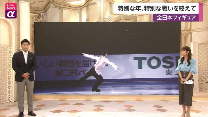 2020年12月28日三田友梨佳の画像22枚目