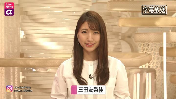 2021年01月04日三田友梨佳の画像05枚目