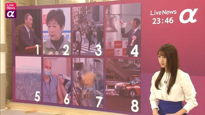 2021年01月04日三田友梨佳の画像10枚目