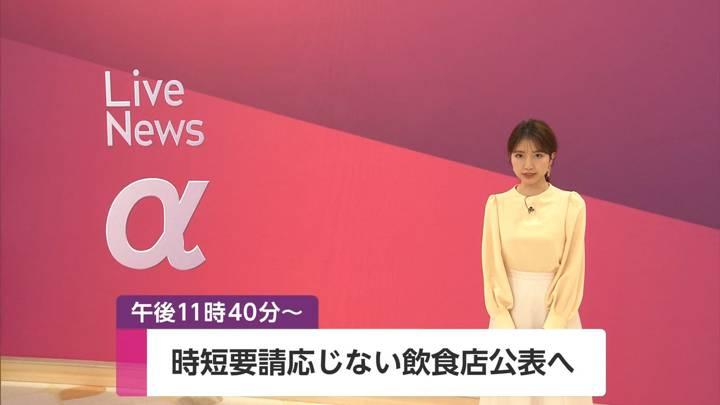 2021年01月05日三田友梨佳の画像01枚目