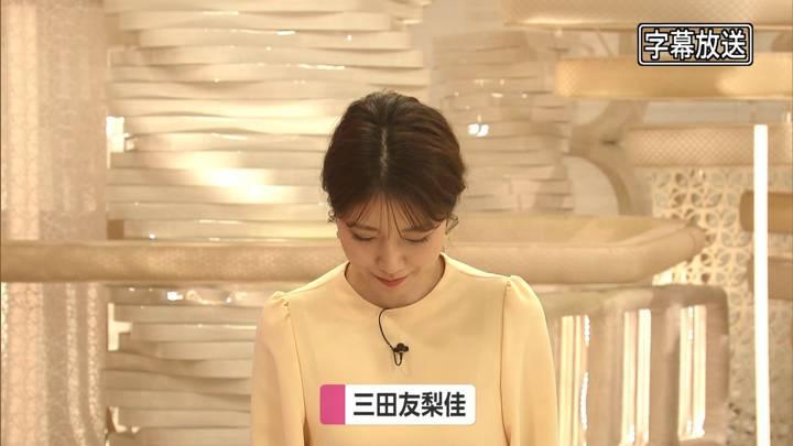 2021年01月05日三田友梨佳の画像06枚目