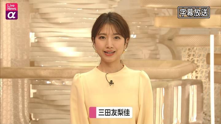 2021年01月05日三田友梨佳の画像07枚目