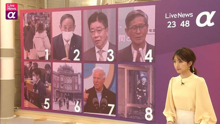 2021年01月05日三田友梨佳の画像13枚目