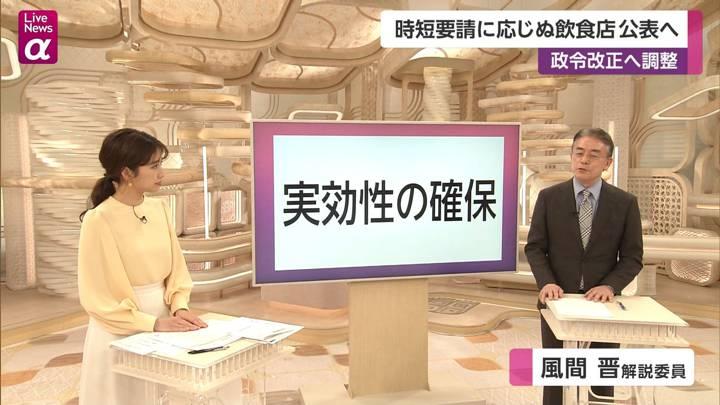 2021年01月05日三田友梨佳の画像15枚目