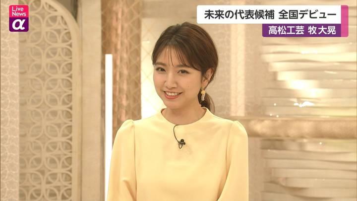 2021年01月05日三田友梨佳の画像27枚目