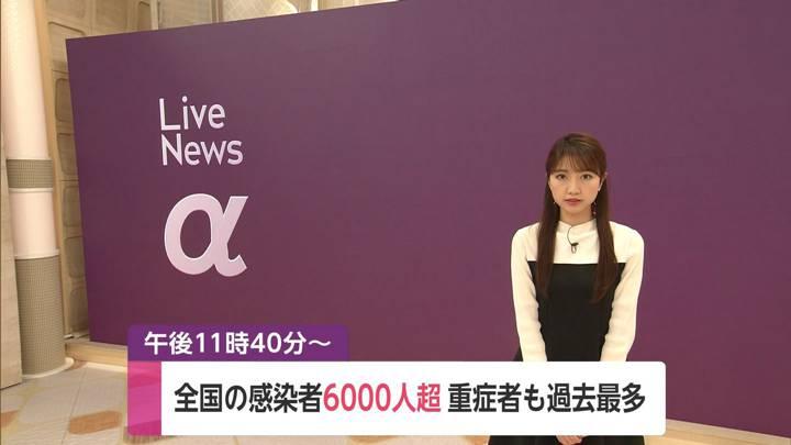 2021年01月06日三田友梨佳の画像01枚目