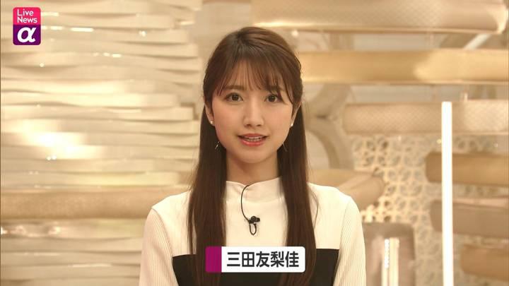 2021年01月06日三田友梨佳の画像06枚目