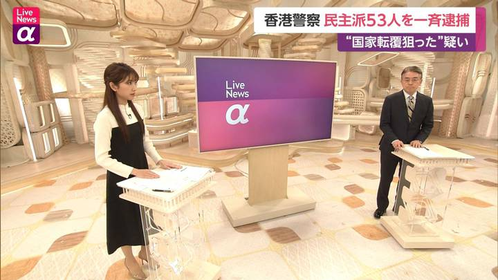2021年01月06日三田友梨佳の画像14枚目