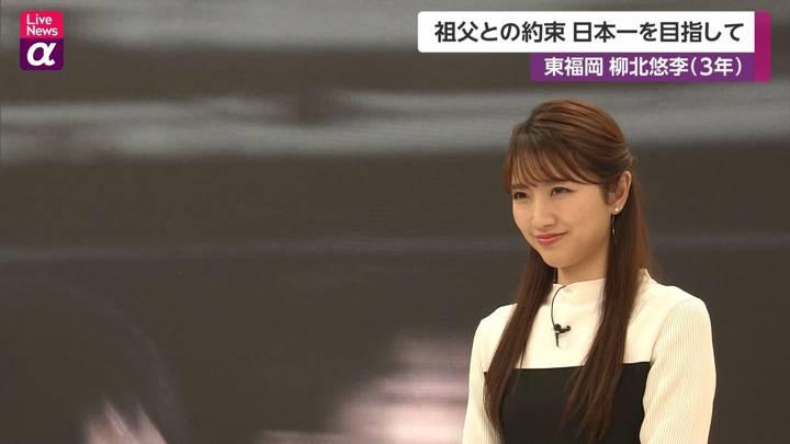 2021年01月06日三田友梨佳の画像21枚目