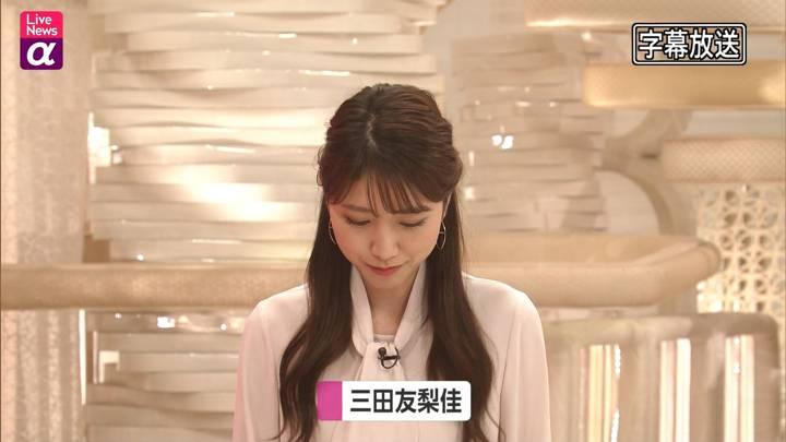 2021年01月07日三田友梨佳の画像06枚目