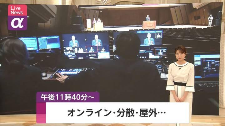 2021年01月11日三田友梨佳の画像01枚目
