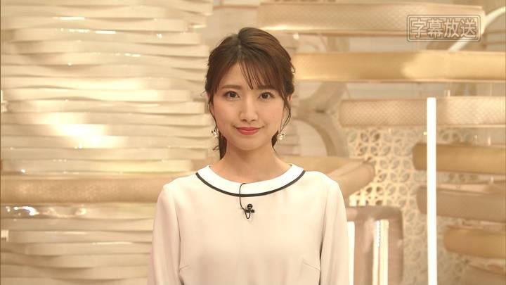 2021年01月11日三田友梨佳の画像05枚目
