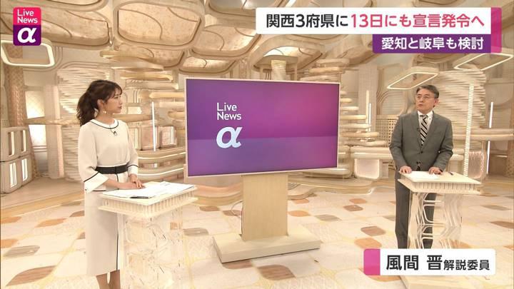2021年01月11日三田友梨佳の画像10枚目