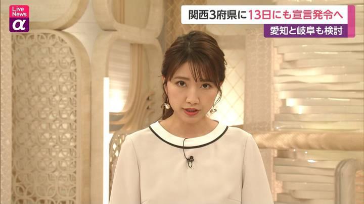 2021年01月11日三田友梨佳の画像11枚目