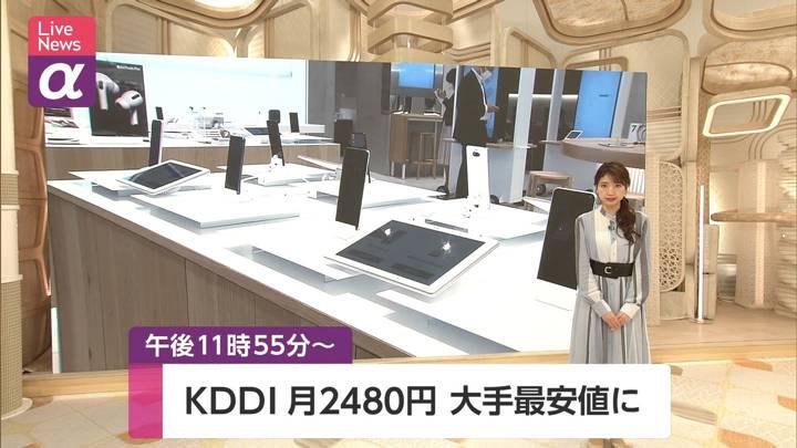2021年01月12日三田友梨佳の画像01枚目