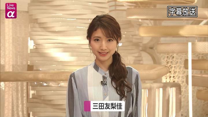 2021年01月12日三田友梨佳の画像06枚目