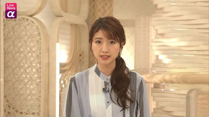 2021年01月12日三田友梨佳の画像10枚目
