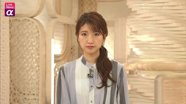 2021年01月12日三田友梨佳の画像16枚目