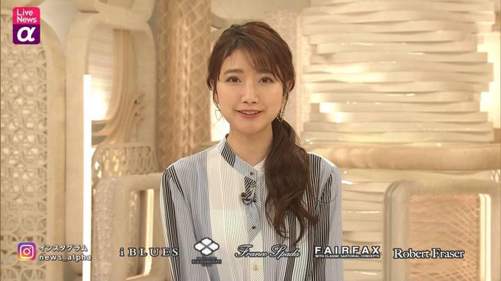 2021年01月12日三田友梨佳の画像26枚目