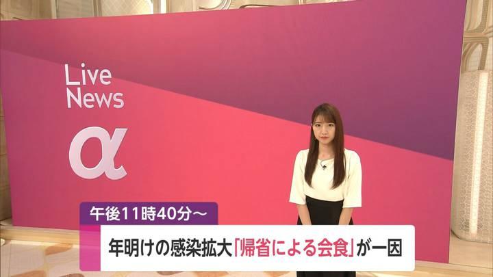 2021年01月13日三田友梨佳の画像01枚目