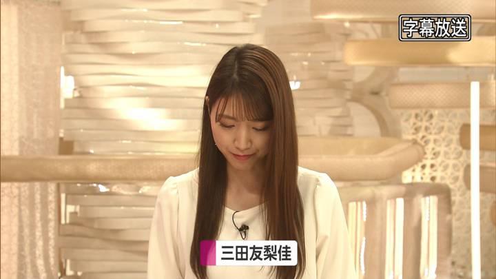 2021年01月13日三田友梨佳の画像06枚目