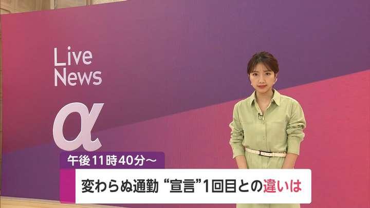 2021年01月14日三田友梨佳の画像01枚目