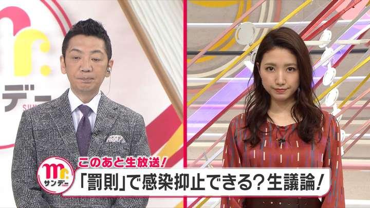 2021年01月17日三田友梨佳の画像01枚目