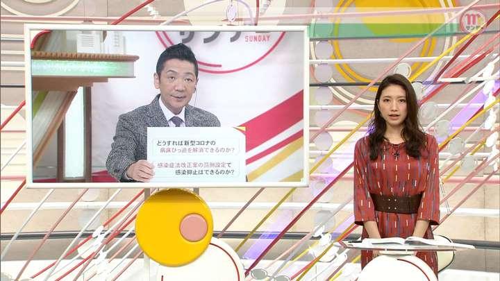 2021年01月17日三田友梨佳の画像02枚目
