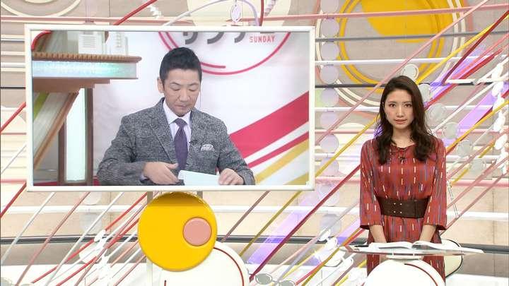 2021年01月17日三田友梨佳の画像03枚目