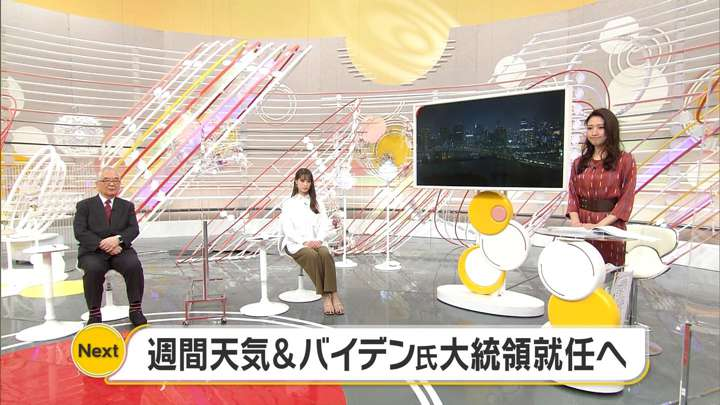 2021年01月17日三田友梨佳の画像08枚目
