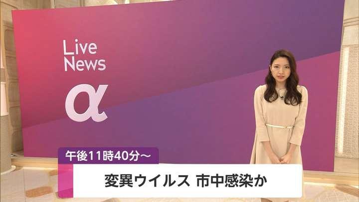2021年01月18日三田友梨佳の画像01枚目
