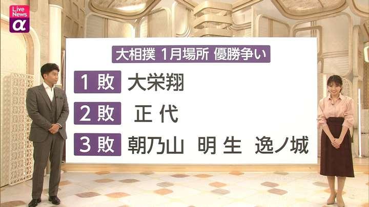2021年01月19日三田友梨佳の画像21枚目