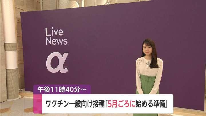 2021年01月20日三田友梨佳の画像01枚目
