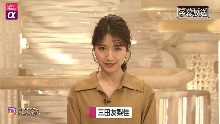 2021年01月21日三田友梨佳の画像05枚目