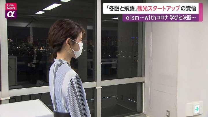 2021年01月21日三田友梨佳の画像20枚目