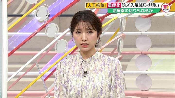 2021年01月24日三田友梨佳の画像17枚目