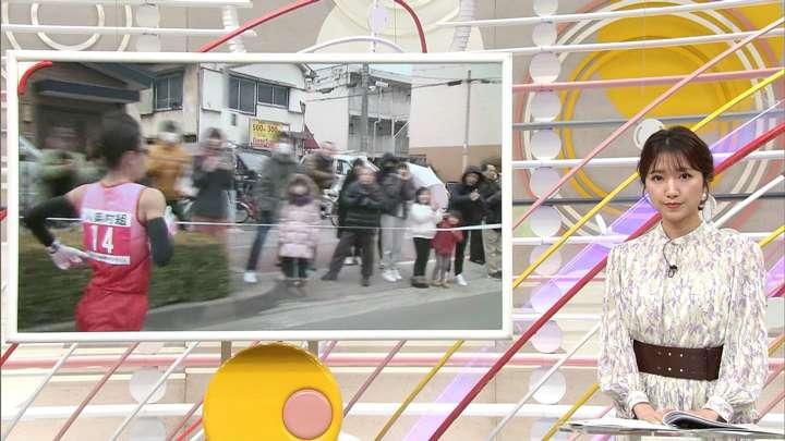2021年01月24日三田友梨佳の画像20枚目