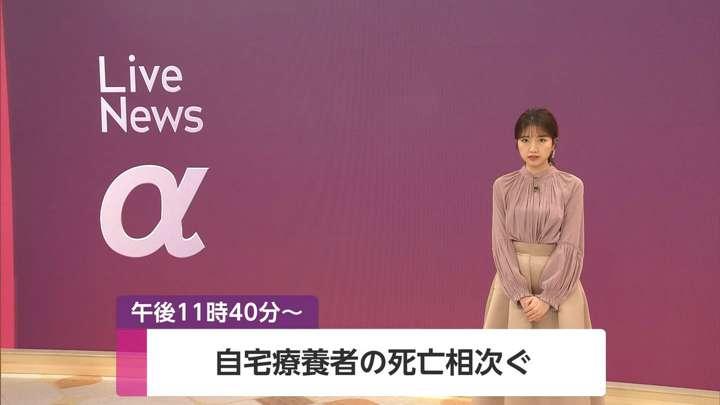 2021年01月25日三田友梨佳の画像01枚目