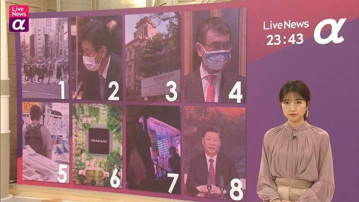2021年01月25日三田友梨佳の画像05枚目