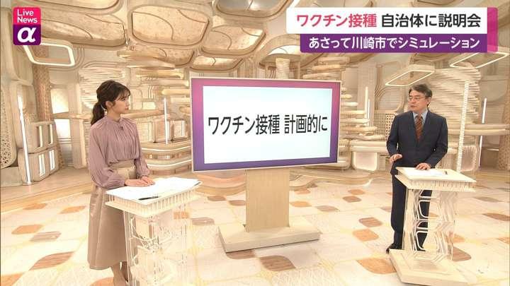 2021年01月25日三田友梨佳の画像07枚目