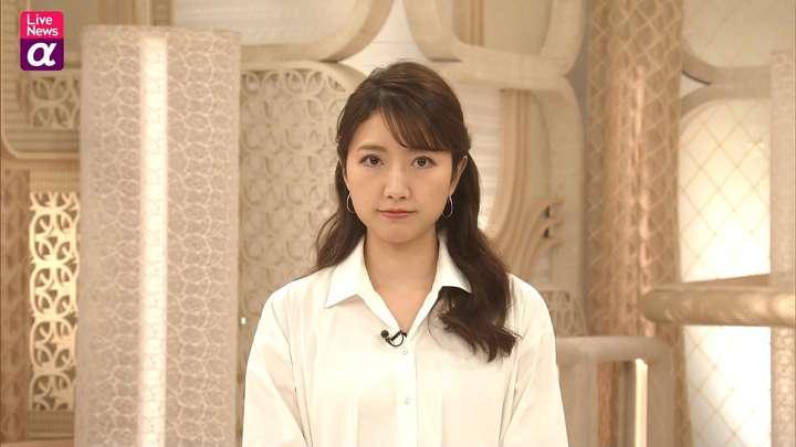 2021年01月26日三田友梨佳の画像08枚目