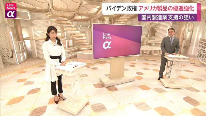 2021年01月26日三田友梨佳の画像09枚目
