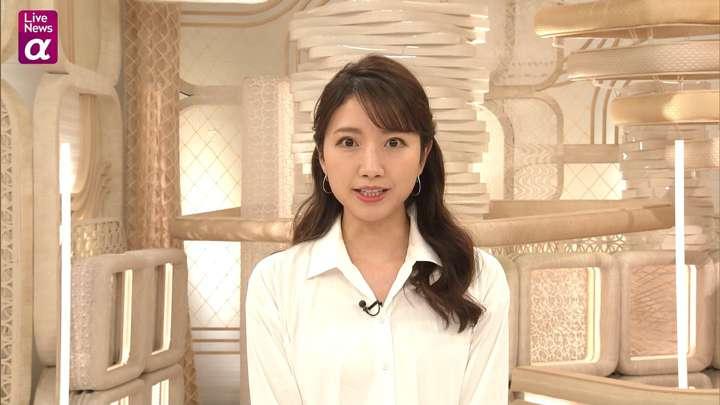 2021年01月26日三田友梨佳の画像13枚目
