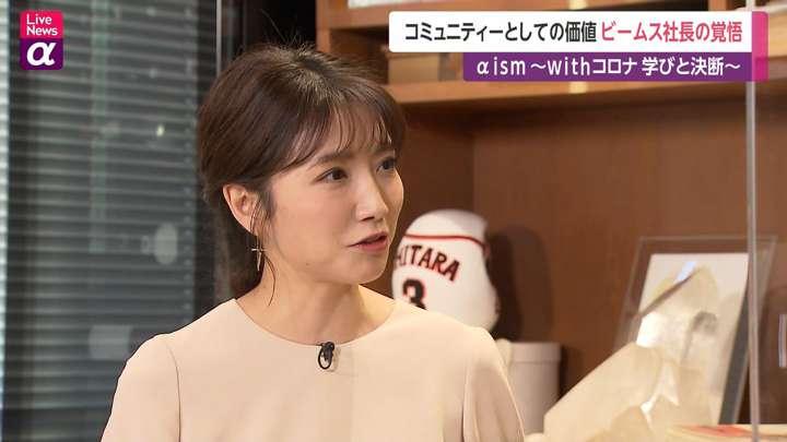 2021年01月26日三田友梨佳の画像19枚目