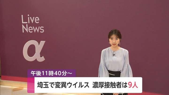 2021年01月28日三田友梨佳の画像01枚目