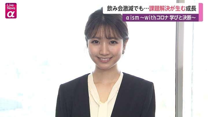 2021年01月28日三田友梨佳の画像13枚目