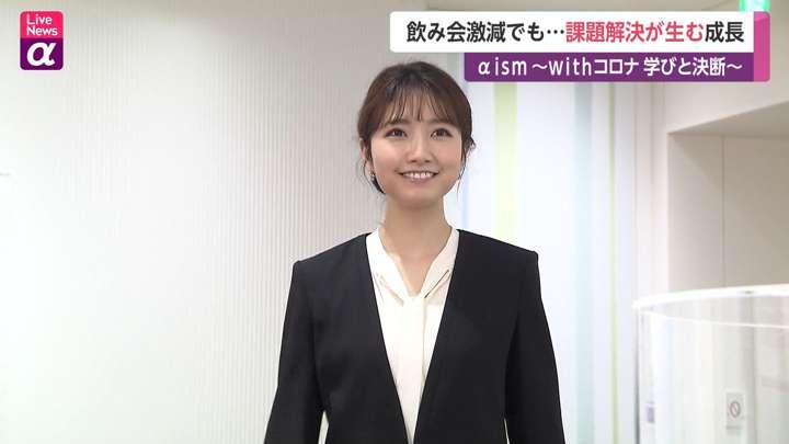 2021年01月28日三田友梨佳の画像15枚目