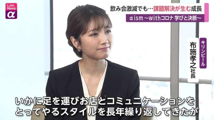2021年01月28日三田友梨佳の画像19枚目