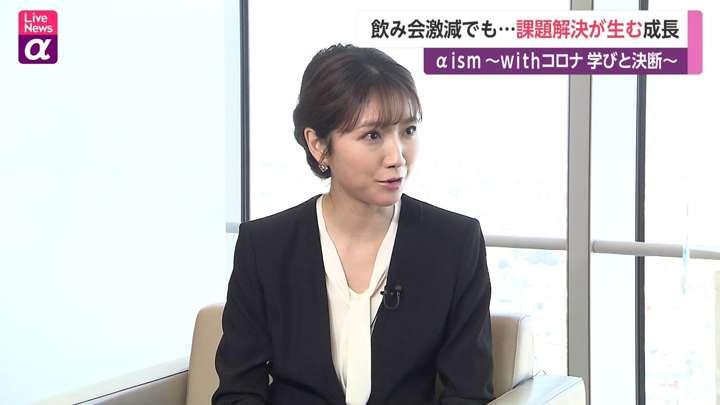 2021年01月28日三田友梨佳の画像21枚目
