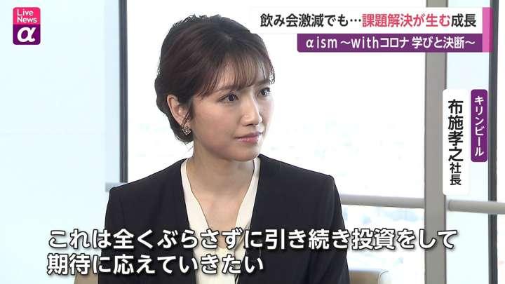 2021年01月28日三田友梨佳の画像22枚目